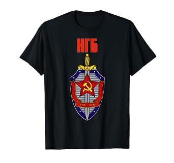 Amazon.com: URSS Rusia Soviética 2 Cara anti espía KGB ...