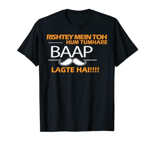 6082b74960 Image Unavailable. Image not available for. Color: Hindi Indian Punjabi  Funny Song Quote T-Shirt