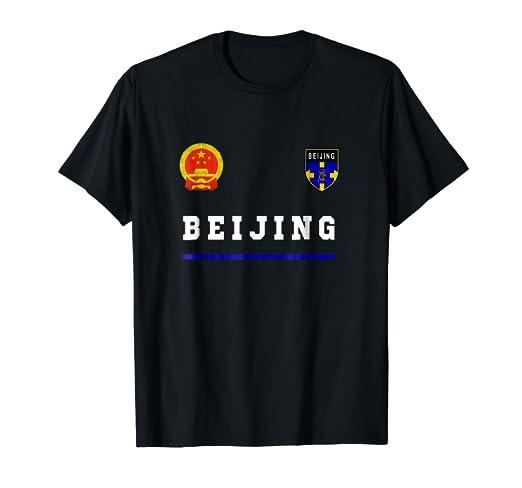 4d8a12d70 Amazon.com  Beijing T-shirt Sport Soccer Jersey Tee Flag Football ...