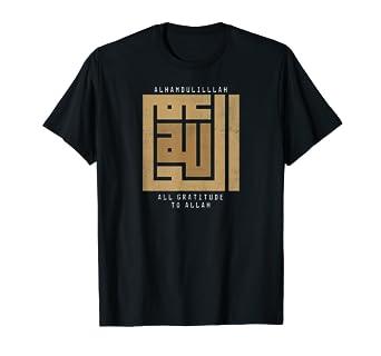 Amazon com: Alhamdulillah Kufi Calligraphy T-Shirt: Clothing