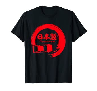 a0062c19d Image Unavailable. Image not available for. Color: Made in Japan Mens JDM  Drifting Tshirt Racing fan gift shirt