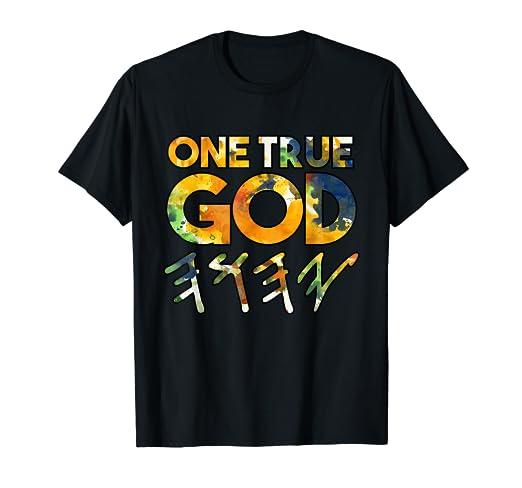 Amazon com: One True God YHWH Hebrew T-Shirt: Clothing