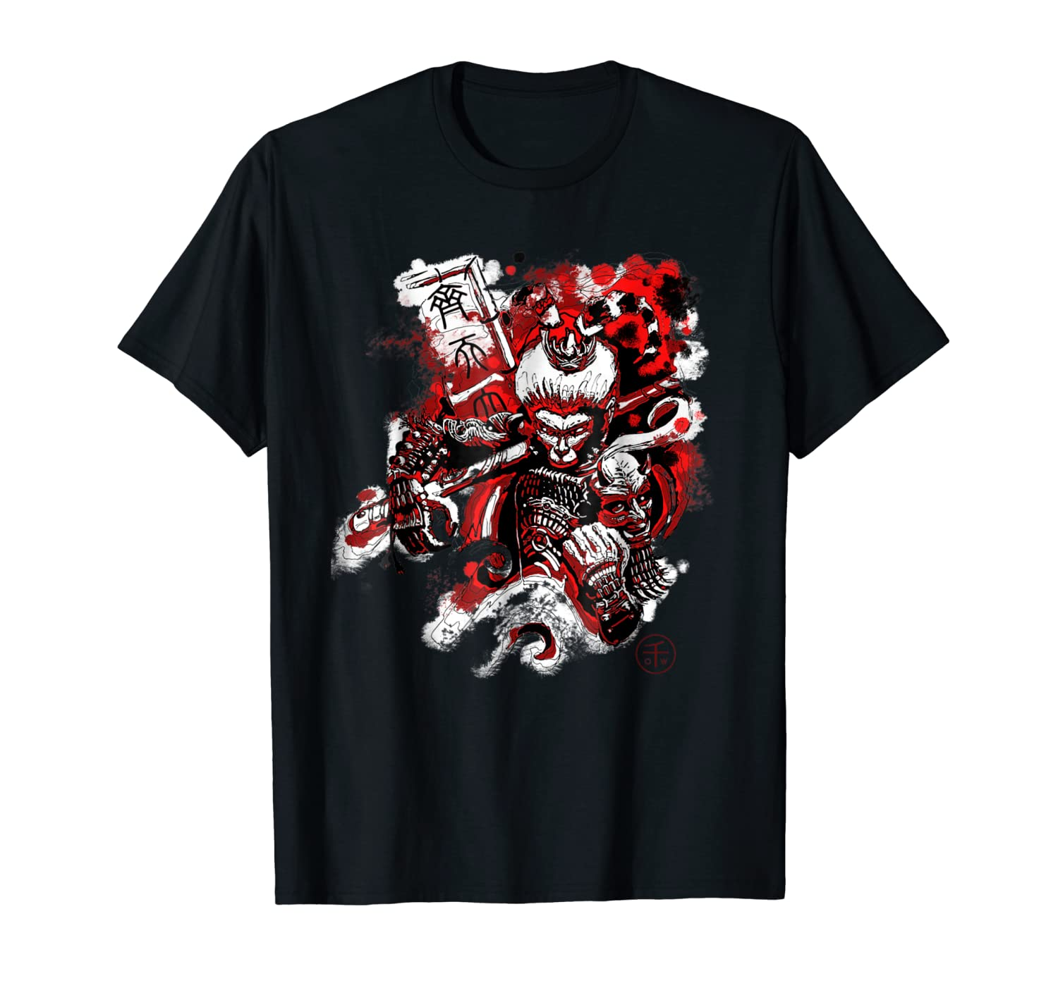 eb6a625b47 Amazon.com: Raging Monkey King: Clothing