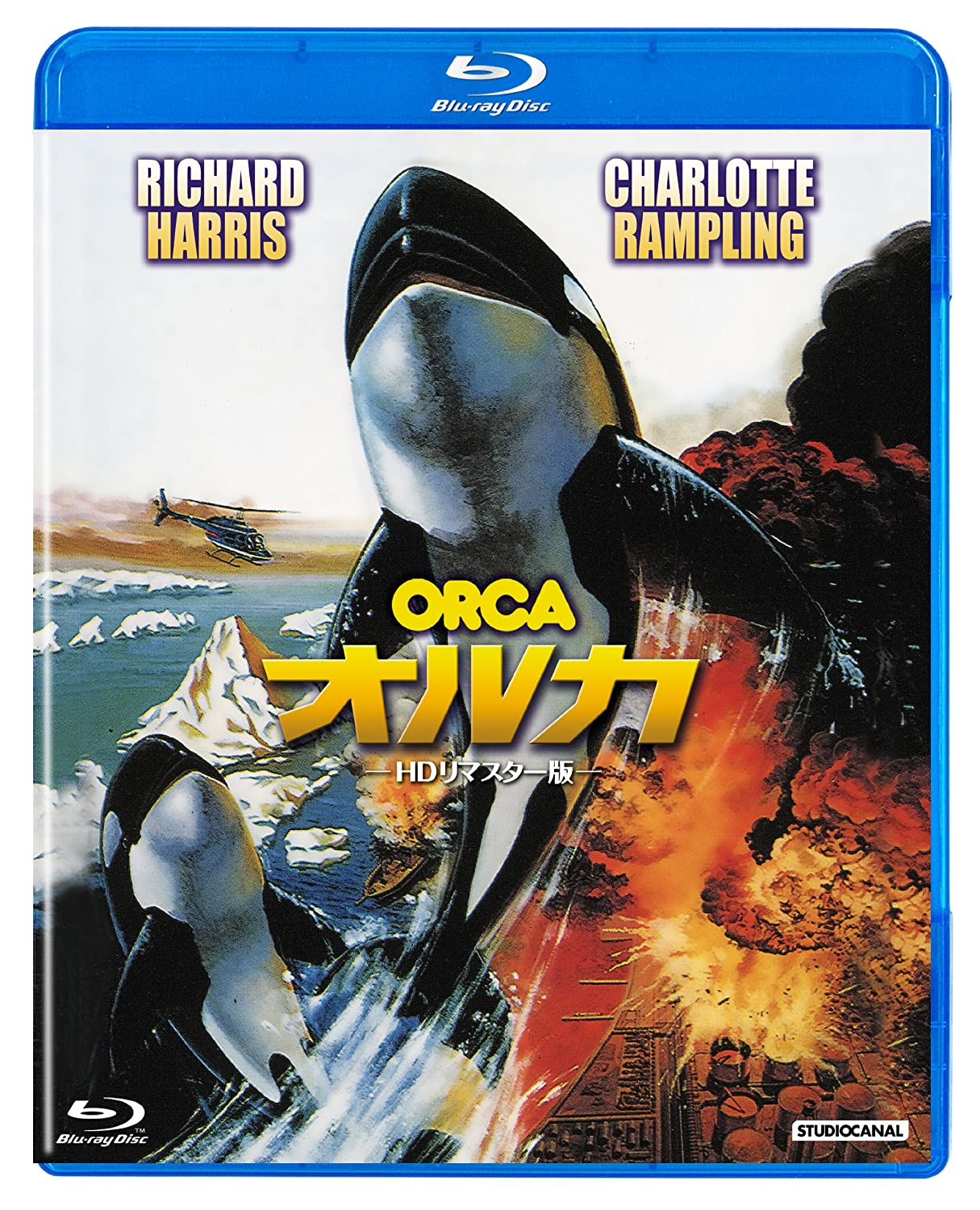 Orca Blu-ray Japanese 4 years warranty Import Region Limited time cheap sale A -