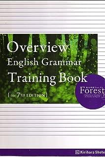 Overview English Grammar Training Book (総合英語Forest)