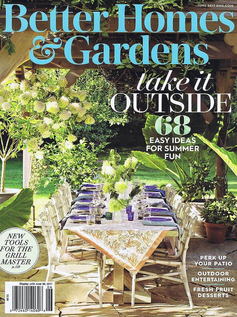 然とした分離する処理するBetter Homes and Gardens [US] June 2017 (単号)