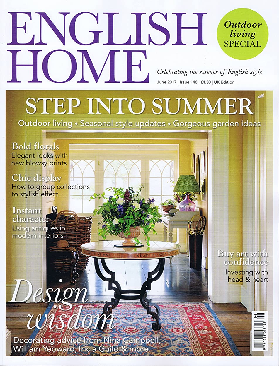 共和国名誉あるあいまいなThe English Home [UK] June 2017 (単号)