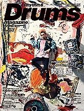 表紙: リズム&ドラム・マガジン 2020年3月号   リズム&ドラム・マガジン編集部