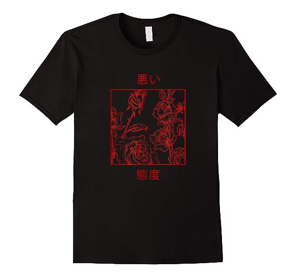 Bad Attitudes Roses Punk Soft Grunge Goth Japanese Aesthetic T-shirt