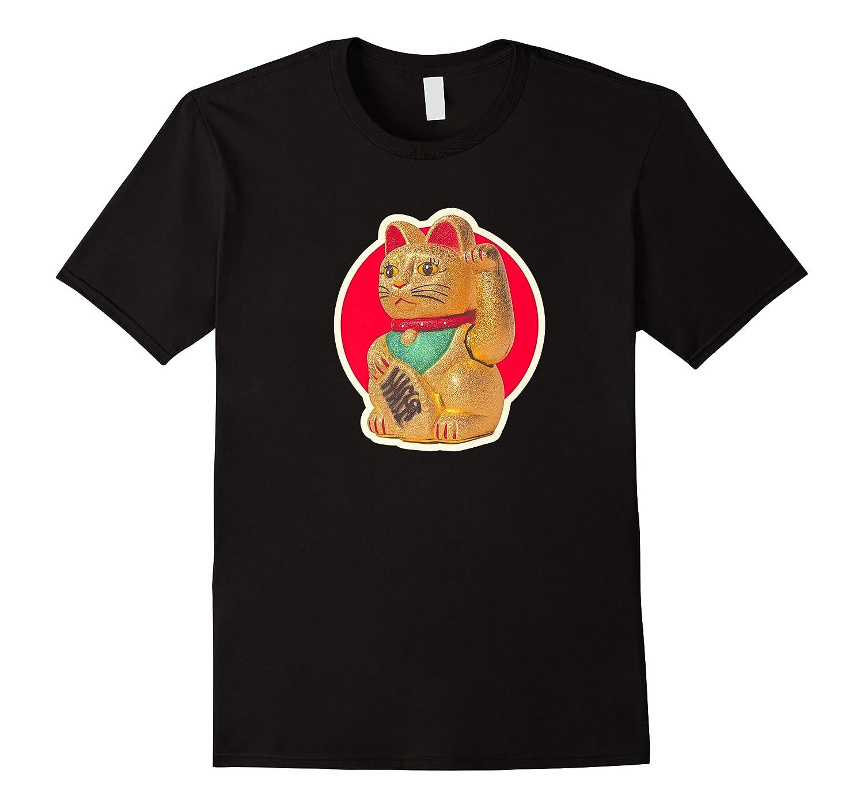 Lucky Cat Charm Winkekatze Maneki Neko Japanese Out Premium T-shirt