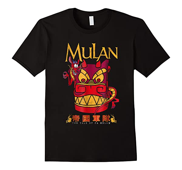 Disney Mulan Mushu Dragon Stone Head Graphic T-shirt