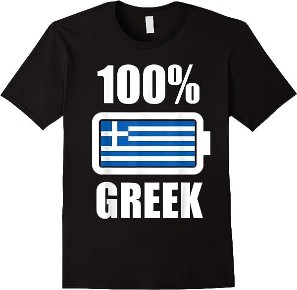 Griechenland Grieche Griechen Heimat Geschenk T-shirt