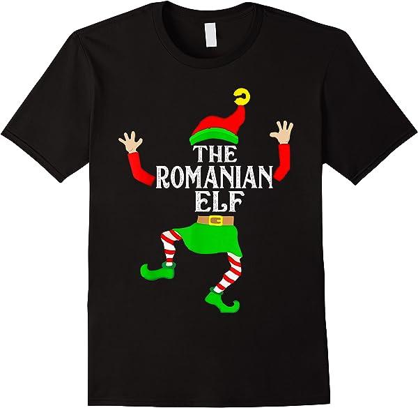 Romanian Elf Matching Family Group Christmas Party Pajama T-shirt