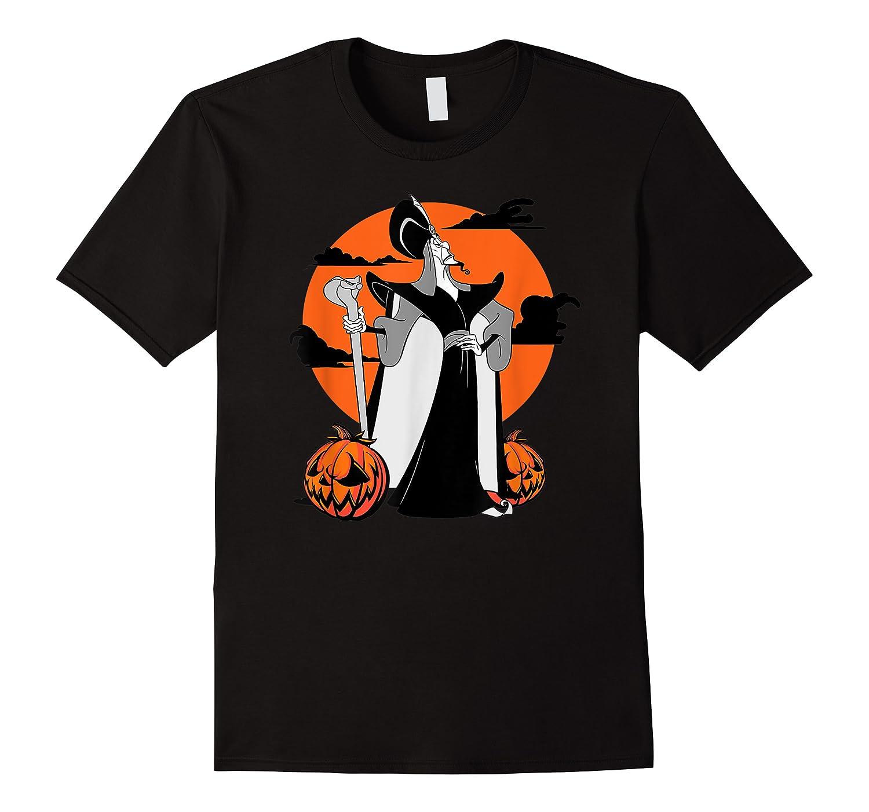 Disney Jafar The Powerful Halloween T Shirt