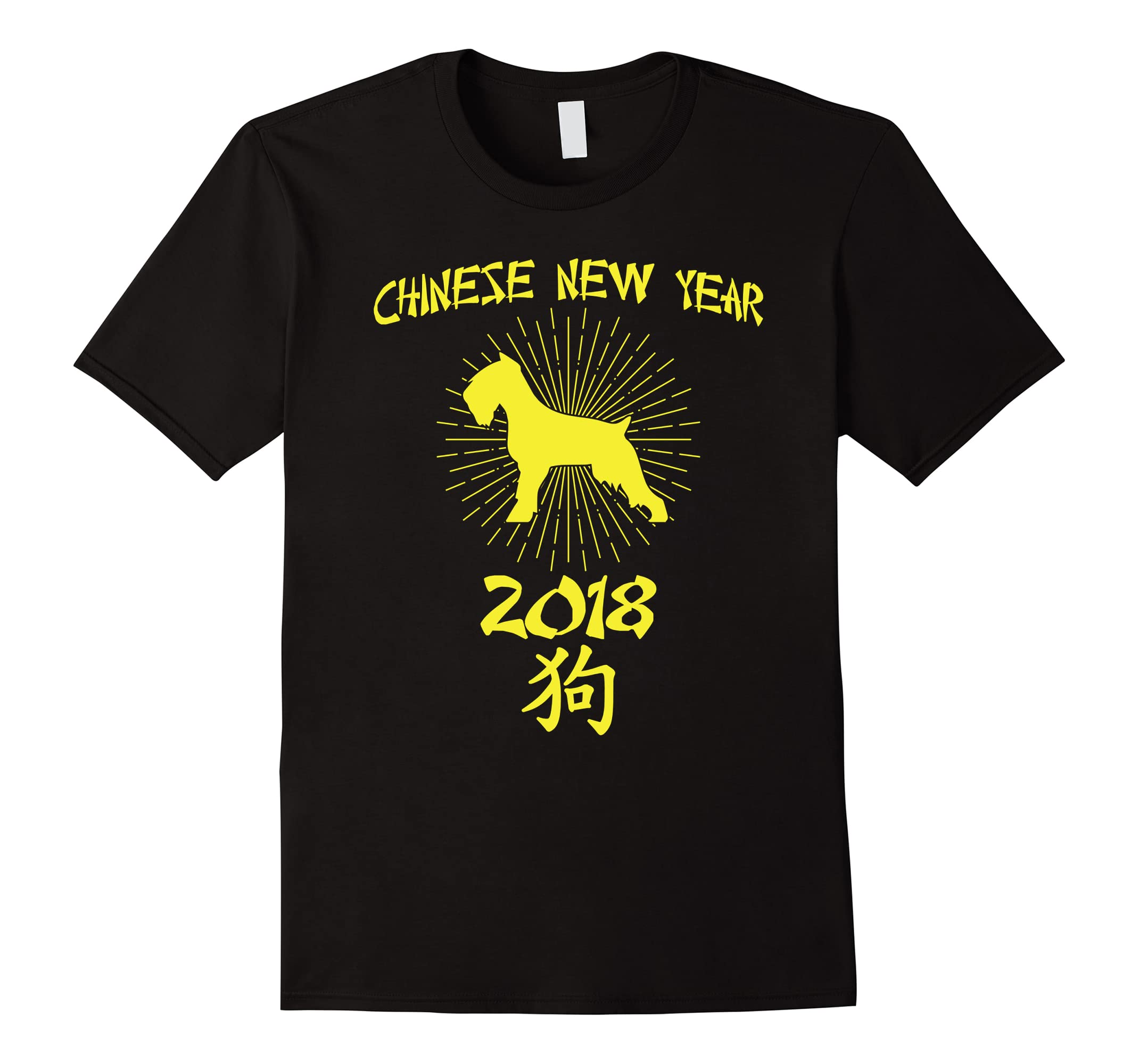 '2018 Year of the Dog Schnauzer' Chinese New Year Dog Shirt-RT