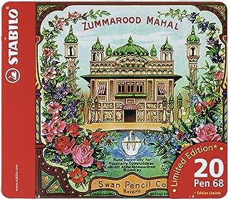 Stabilo Pen 68Pack of 20Pens Medium Tip Metal Collector's Edition 50Years/zummarood Mahal