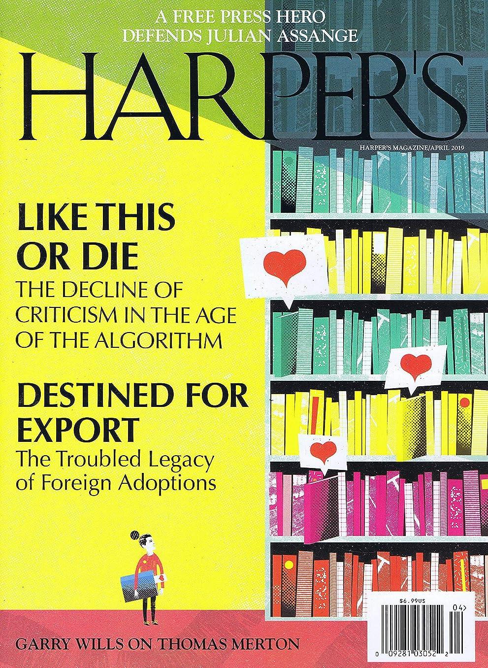 危機オーストラリアカートHarper's Magazine [US] April 2019 (単号)