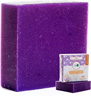 360Feel Lilac Soap -Large 5oz Organic Castile Handmade Soap bar - Floral favorite fragrance- Pure Lilac Essential Oil Natural Soaps- Great as Anniversary Wedding Gifts - Made in USA