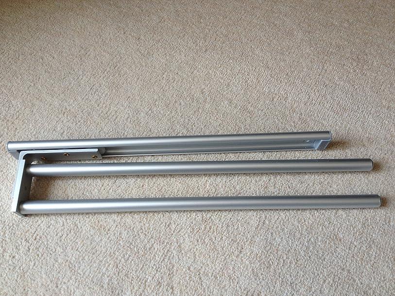 タイプ脱臼するベリ2 arm Aluminium finish Kitchen Towel Rail by UK Kitchens