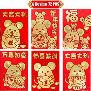 Ellzk Chinese Red Envelopes Lucky Money Envelopes 2020 Chinese New Year Rat Year Envelope Small (6 Patterns 72 Pcs) Bright Gold