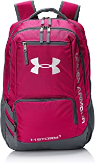 under armour storm big logo backpack
