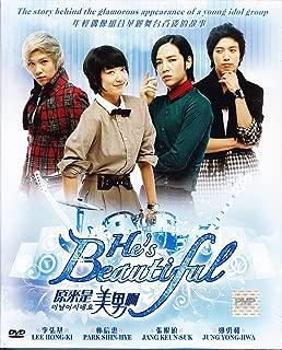 You're Beautiful/ He's Beautiful Korean Drama DVD with English Subtitle (NTSC Region 3)