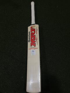 7845ae371 MRF Genius Limited Edition English Willow Cricket Bat-Short Handle