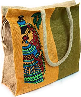 Reusable Grocery Bag Burlap Multipurpose Designer Shopping Tote Beach Bag with Inside Pocket, Zippers made from Heavy Duty Organic Biodegradable Eco-friendly Jute -Ethnic Lady- (Yellow-Green)