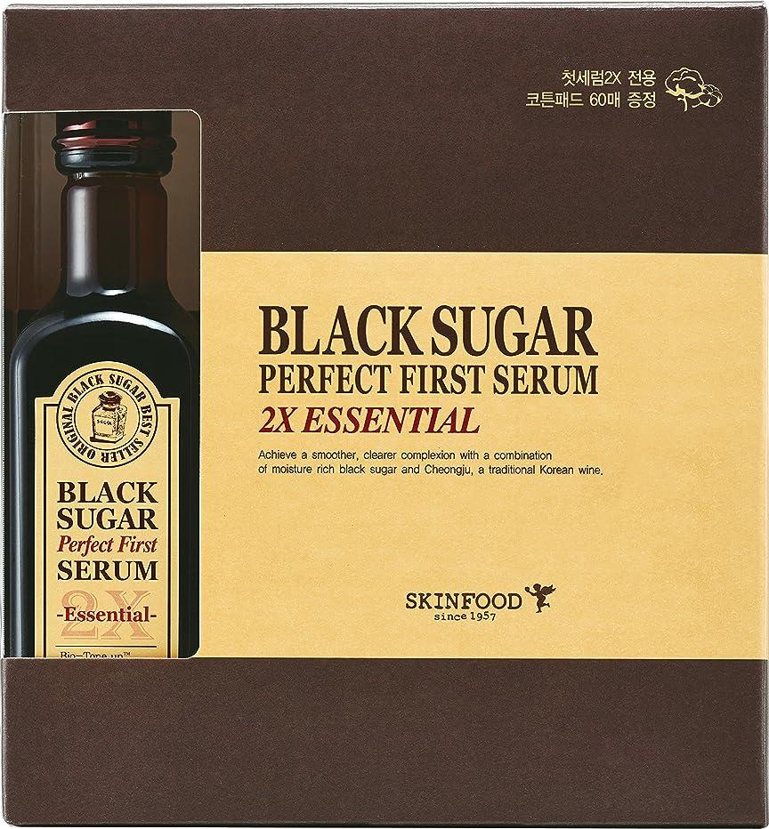 適性最後に炭水化物スキンフード (SKINFOOD) ブラックシュガー パーフェクト 2Xエッセンシャル(導入美容液)