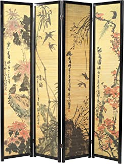 MyGift Decorative Chinese Calligraphy Design Wood & Bamboo Hinged 4 Panel Screen/Freestanding Room Divider, Black Frame