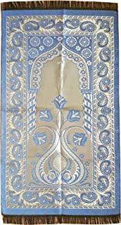 AYDIN Extra Thin Dark Blue Chrome Flowers Pointed Arch Salat Rug - Perfect for Travel 26 x 45 Inches