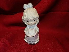 تمثال بريشس مومنتس ~ أنت أروع كعكة في الدفعة #C-0015