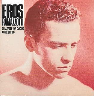 Se bastasse una canzone (1990) / Vinyl single [Vinyl-Single 7'']