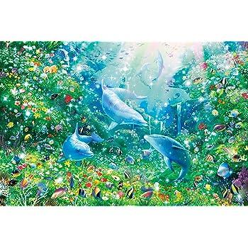 2016ピース ジグソーパズル ラッセン ブルーミングオーシャン ベリースモールピース 【光るパズル】 (50x75cm)