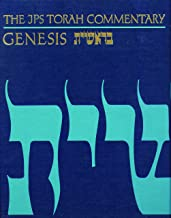jewish publication society genesis