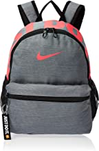 nike just do it mini backpack red