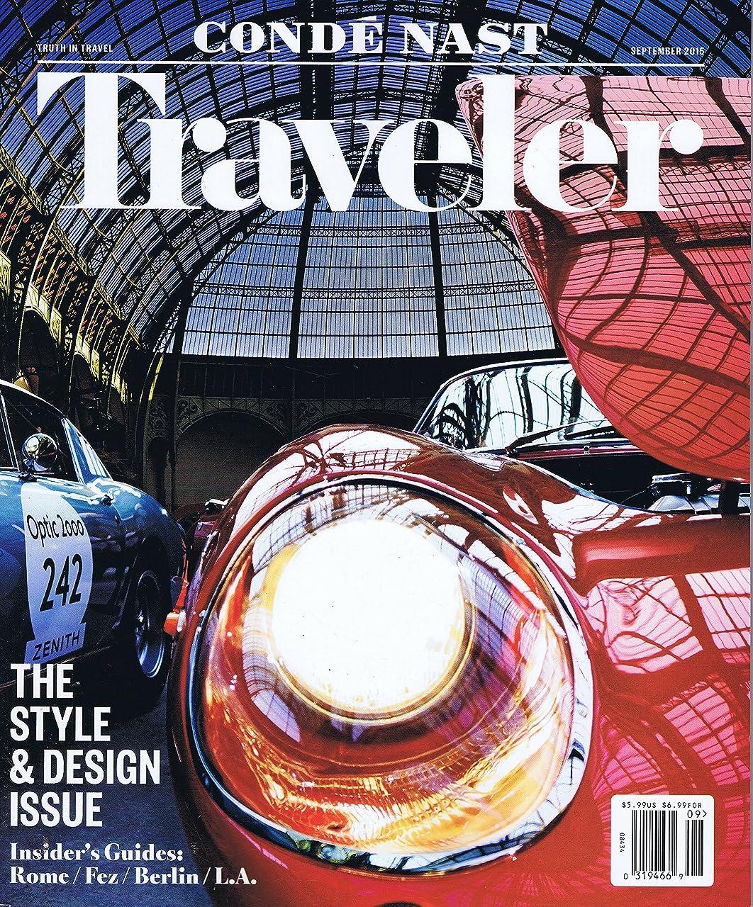 飢饉直感散るConde Nast Traveler [US] September 2015 (単号)