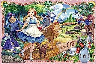 1000ピース ジグソーパズル めざせ! パズルの達人 ファンタジックアート オズの魔法使い物語(50x75cm)