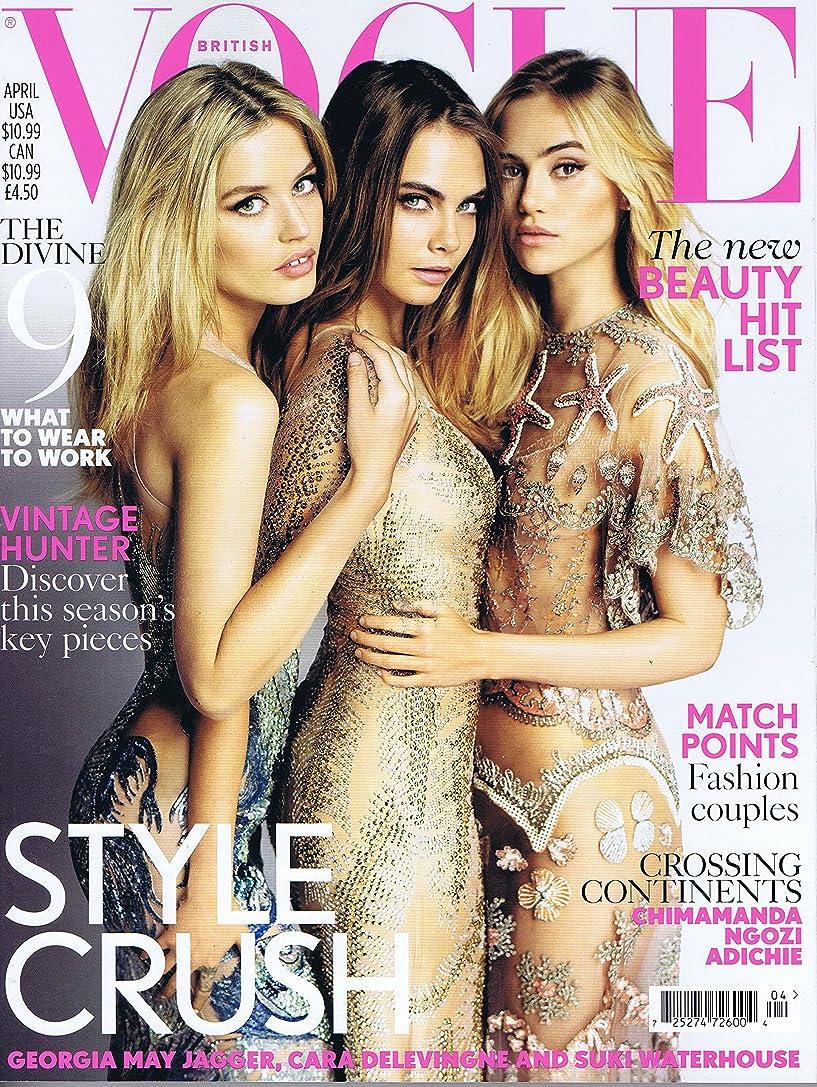 ジェーンオースティン削減予約Vogue [UK] April 2015 (単号)