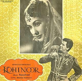 Best kohinoor hindi film Reviews