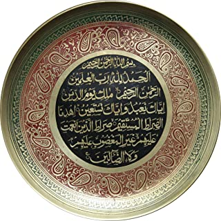 Islamic Wall Art on Brass Hand Carved and Painted Bismillah Basmala Surah al Fatihah the Opening Diameter 10