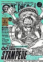ONE PIECE magazine Vol.7 (集英社ムック)