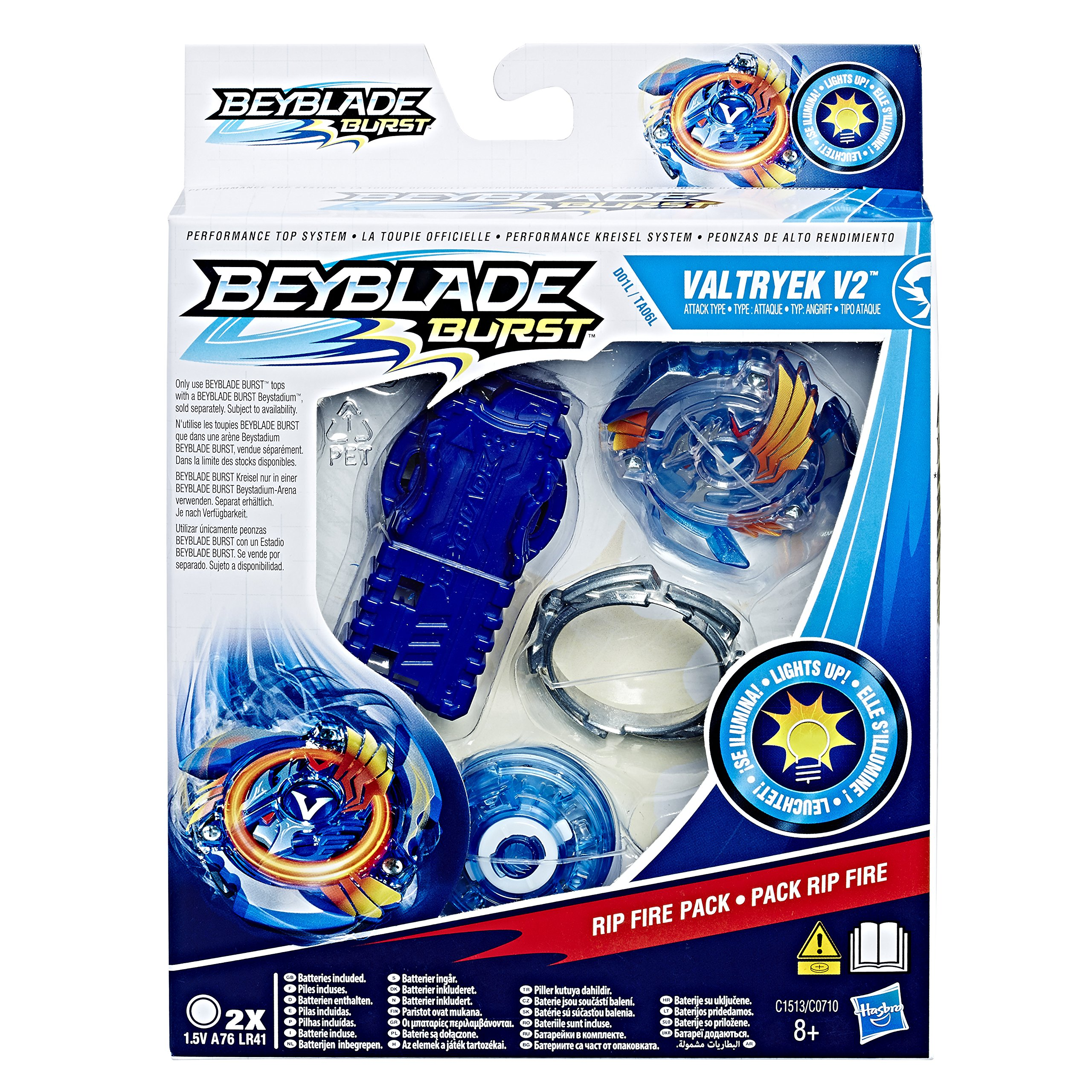 Beyblade C1513EL2 Burst Rip Fire Starter Pack Valtryek V2 Juego ...