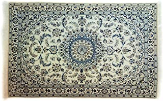 Solo Rugs Nain Edalat One of a Kind Hand Knotted Area Rug, Parchment, 3' 10