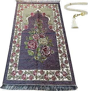 Luxury Chenille Muslim Prayer Rugs Islam, Ramadan Praying Mat Muslim Men Women, Portable Prayer Mat, Islamic Praying, Turk...