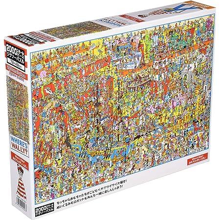 ビバリー 2000ピース ジグソーパズル Where's Wally? おもちゃがいっぱい スモールピース (49×72cm) S92-503