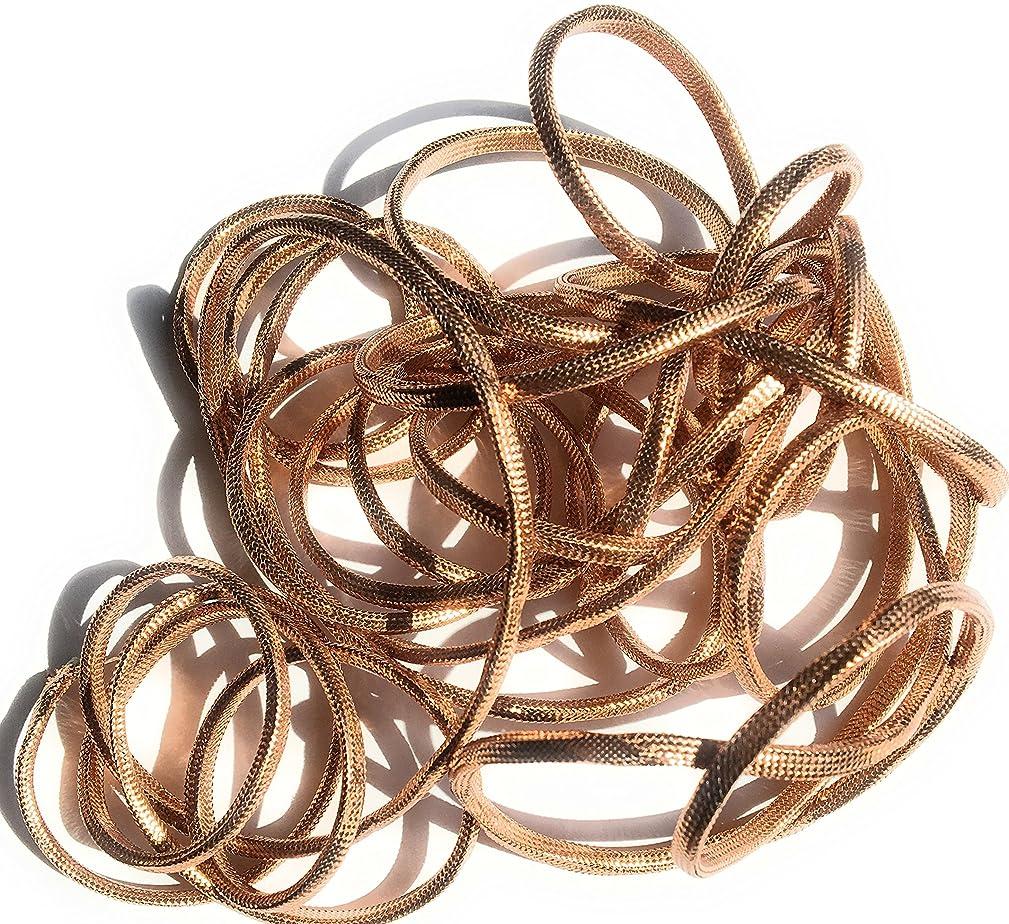 Copper Metallic Square Cord 5 Yards 1/8