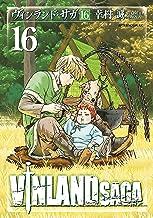 表紙: ヴィンランド・サガ(16) (アフタヌーンコミックス) | 幸村誠