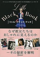 表紙: Little Black Book リトル・ブラック・ブック ファッショニスタだけが知っているワンランク上に見せるベーシックルール | ソフィー・ヴァルキエー