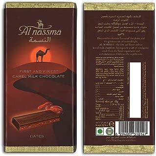 Al Nassma Camel Milk Chocolate w/ Dates
